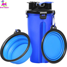 цена на 3 In 1 Pet Feeder Dog Water Bottle Collapsible Dog Food Grade Bowl Travel Outdoor Food Water Drinking Fountain For Cats And Dogs