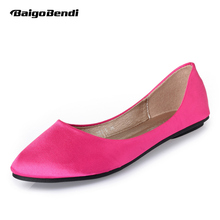 US5-9 Velvet Flats Ladies Party Shoes Rose Ballet Flat Girls Shallow Mouth Royal Blue Trendy Casual Woman