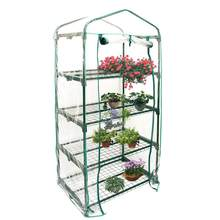 PVC Warm Garden Tier Mini Household Plant Greenhouse Cover Waterproof Anti-UV Protect Garden Plants Flowers (without Iron Stand)(China)
