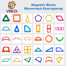 Vinedi tamanho grande blocos magnéticos, fabricante magnético, conjunto de modelo & construção, brinquedo, ímãs, brinquedos educativos para crianças
