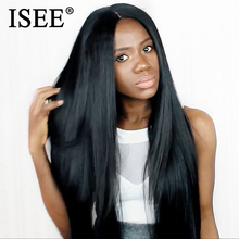 Straight Lace Front Human Hair Wigs For Black Women 13X4 Rem