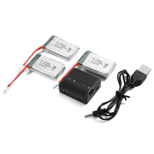 Hot AMS-3 pieces 3.7V 800mAh 25C Lipo Battery + 4 in 1 battery charger for Syma X5 x5C X5SC X5SW Quadcopter BC589(China)