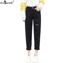 Womens Denim High Waist Skinny Pencil Pants Vintage Streetwear Ripped Hole Ankle-Length Jeans Trousers Soild 2019 Summer New