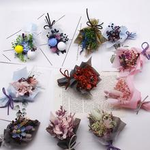 AUGKUN 1PC Small Bouquet Dried Flower Ornament Decoration Ha