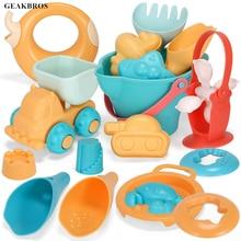 Детские летние пляжные игрушки, мягкая силиконовая песочница, набор, морской песок, ведро, инструмент, грабли, песочные часы, водный стол, игра, забавная лопата, форма, игрушка для ванны