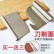 Утолщение professional нарезки Ножи чистый из нержавеющей стали лапша резак специальный уход за кожей лица крюк Shanxi ролик для лапши Кухня инструмент