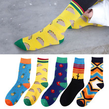 Spring Trendy happy Socks men Cotton Boat Man Interest Funny Originality Series harajuku ankle sock Animal fruit