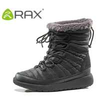 RAX Outdoor Winter Snow Boots Women Plush Warm Women Sports Boots Lightweight Breathable Snow Walking Shoes Female Trekking Shoe
