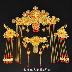 Image 3 - Truyền Thống Trung Quốc Phụ Kiện Tóc Phong Cách Vintage Trung Quốc Mũ Đội Đầu Mũ Trụ Vàng Trung Quốc Tóc Trang Sức Cô Dâu Thái Vật Trang Trí