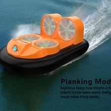 GV160 2 In 1 RC Boat Hovercraft Ground E