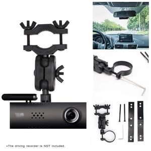 Image 3 - Professional Car Rearview Mirror Driving Recorder Bracket Holder For Xiaomi DVR 70 Minutes Wifi Cam Mount