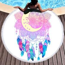 Dreamcatcher Round Microfiber Beach Towel Circle Tassels Mandala Bath Summer Picnic Yoga Mat Floor Pad Large Toallas Terry