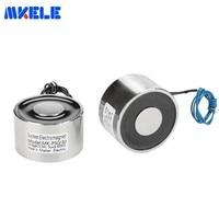 Industrial Magnet MK50/30 Holding Electric Magnet Lifting 60KG/600N Solenoid Sucker Electromagnet DC 12V 24V High Quality