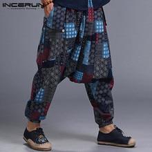 Ethnic Dance Casual Pants Loose Harem Pant Men Women Trousers Long Pants Cotton Linen Pants Hombre Sweatpants Unisex Trousers