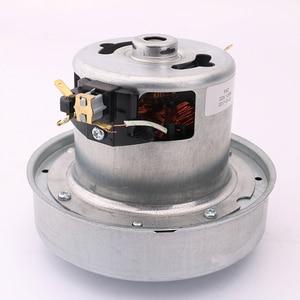 Image 3 - مكنسة كهربائية أجزاء 1200 واط المحرك ل فيليبس Fc8199 Fc8344 و D928 D929 D936 اكسسوارات 100% جديد جودة عالية سبيكة 1200 واط 220 فولت