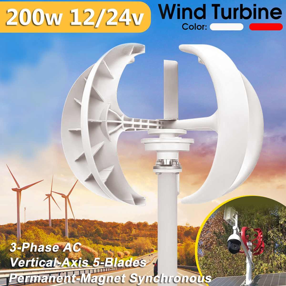 RüCksichtsvoll Max 400 W 12/24 V Wind Urbinen-arbeitsmaschine Weiß Laterne Typ 5 Klingen Vertikale Achse Kit Hybrid Hause Verbesserung Netzteil Straßenbeleuchtung Verwenden Diversifiziert In Der Verpackung