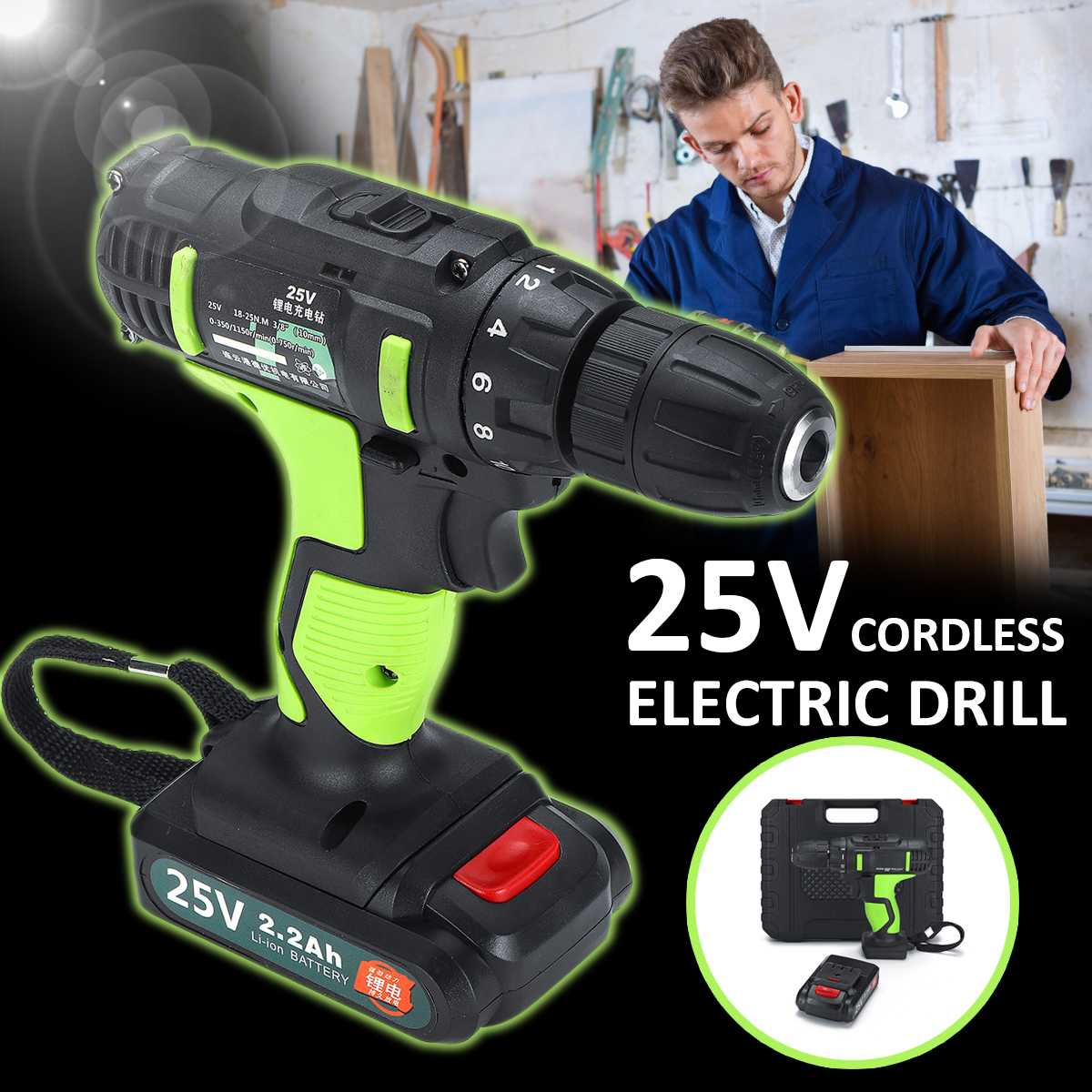 25V Double Speed Electric Screwdriver Li-ion Battery Multi-function Drill Rechargeable Cordless Electric Drill 220V Power Tools 12v 1300rpm electric screwdriver li battery rechargeable multi function 2 speed cordless electric drill power tools box