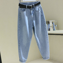 Spring Summer High Waist Female Boyfriend Jeans For Women Trousers  Harem Denim Pants Washed Jeans Woman summer capris vintage elastic high waist jeans woman washed jeans women denim harem pants