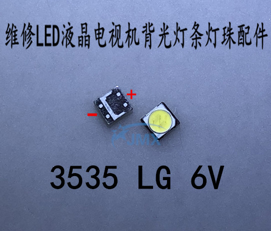 100PCS FOR LCD TV repair LG led TV backlight strip lights with light emitting diode 3535