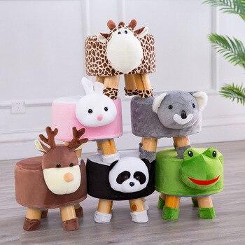 Solid Wood Animal Head Stool Set Cartoon Cylinder Shoes Stool Kindergarten Small Seat Nursery Decor Kids Gift Children Furniture