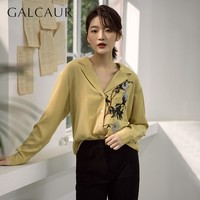 GALCAUR Embroidery Patchwork Shirts Blouse Women Lapel Collar Long Sleeve Loose Tops Female Vintage 2019 Spring Fashion New