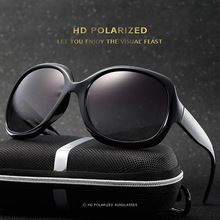 2017 Round Women Polarized Sunglasses UV400 Fashion Brand Designer Sun Glasses Pretty Sunwear Oculos De Sol feminino summer