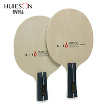 Huieson 5 Ply Wood Table Tennis Blade Lightweight and Non-Bouncy Blade for Table Tennis Learners Kids Entry Level Racket(China)