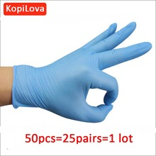 KopiLova 50pcs Blue Disposable Gloves in Nitrile Anti-slip Antistatic Household Gloves for Finger Protection Free Shipping