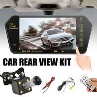 7 inch TFT LCD Car MP5 Player Video Stereo Rear View Mirror Monitor Support TF/Card Reader + Waterproof Reversing Backup Camera