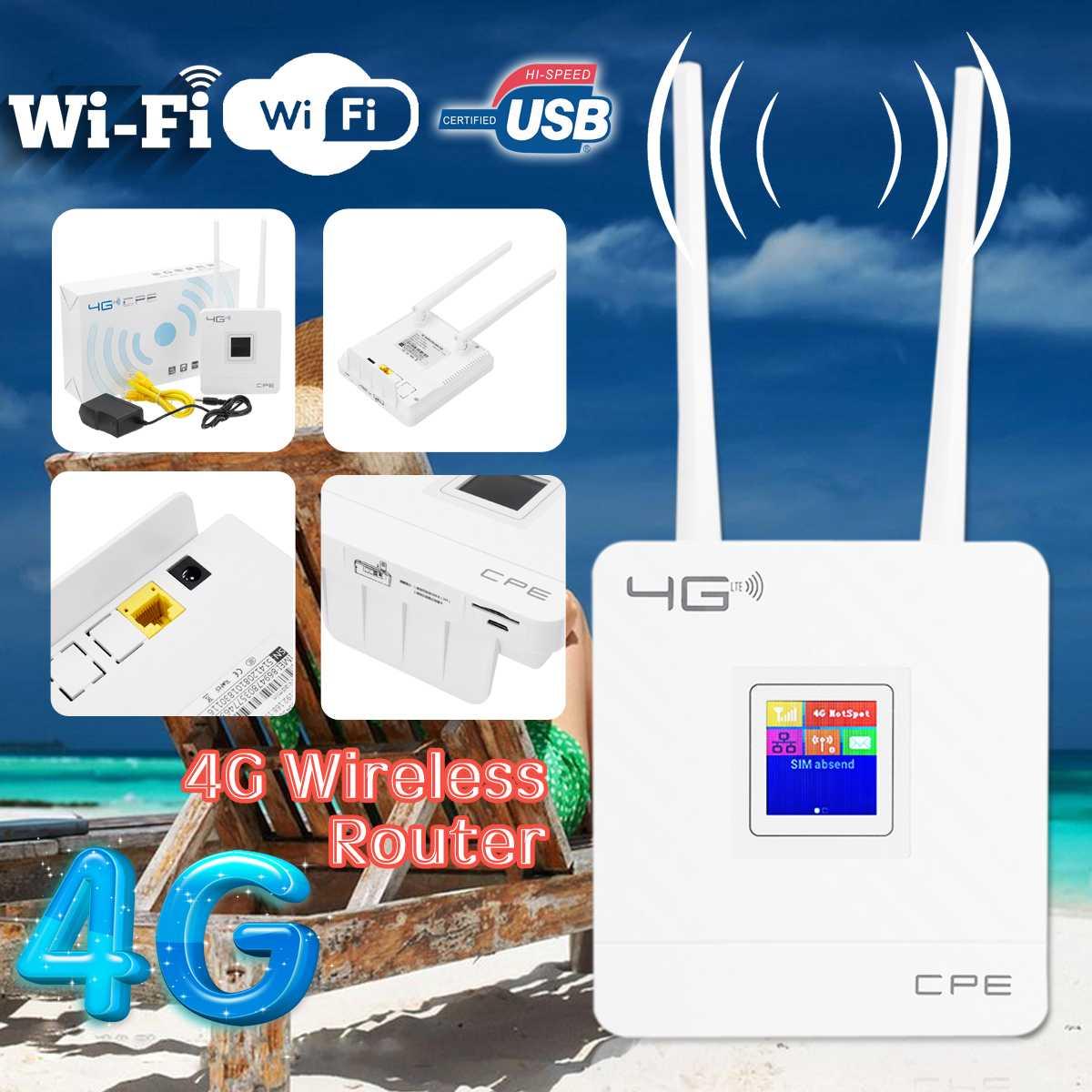 Routeur Wifi sans fil CPE 4G passerelle Portable LTE FDD TDD WCDMA GSM déverrouillage Global antennes externes emplacement pour carte SIM Port WAN/LAN