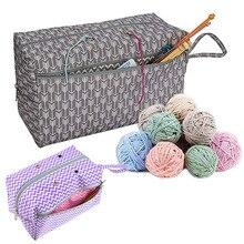 Органайзер для вязания крючком «сделай сам», 2 размера, органайзер для хранения пряжи с разделителем, переносные ручные швейные принадлежности для хранения