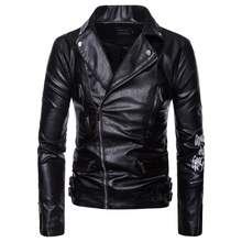 Factory Direct Brand Mens Aowofs2019 New Motorcycle Leather Jacket Pengkla Chain