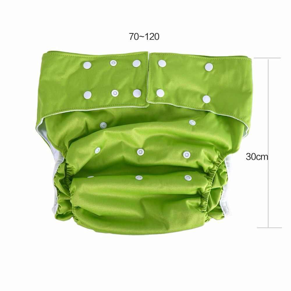 大人洗える布おむつアジャスタブル再利用可能な超吸収失禁パンツおむつ漏れ防止おむつ男性 & 女性のため