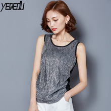 #1725 Summer Tops For Women Bright Silk Sleeveless Tank Top Slim Plus Size Cropped Sexy Femme Shiny Gold Silver