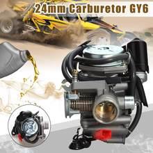 Четырехтактный карбюратор для авто, мотоцикла, скутера, Carb 110cc 125CC 150CC GY6 ATV Go Kart Roketa Taotao, диаметр 24 мм для Yamaha