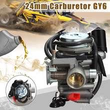 Carburador de quatro tempos para motocicleta, auto motocicleta scooter carb 110cc 125cc 150cc gy6 atv go karroketa nattao bore 24mm para yamaha