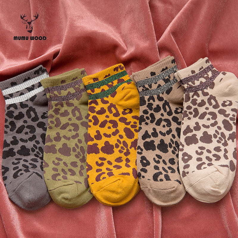 Cool Leopard Print Women Ankle   Socks   Creative Novelty Bling Bling Glitter   Socks   Spring Summer Fashion Sparkled Shiny Short   Socks