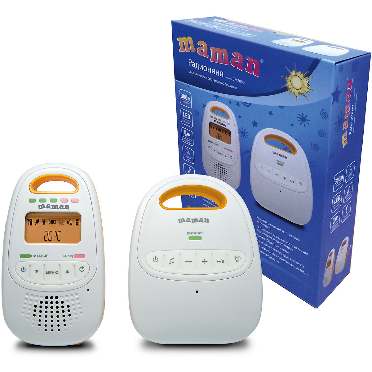 Baby Sleeping Monitors MAMAN 7142168 Safety baby monitor control for children