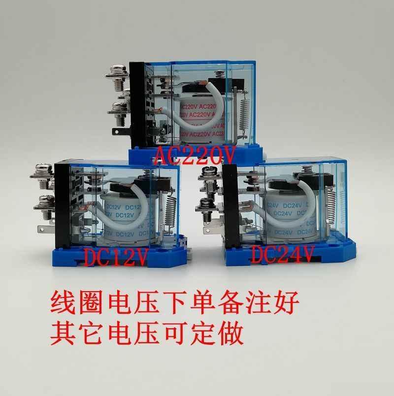Jqx - 58f / 1z olacak elektrik akımı 60th yüksek güç Wj180 röle DC 12v AC 220v 24V 48V Jqx - 40f - 60f - 63f