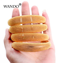 WANDO 4pcs Dubai Wedding Bracelets Ramadan Jewelry For Women Gold Color Arab/Ethiopian jewelry Middle East Bangles Gift B181(China)