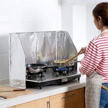 120*50CM Collapsible Kitchen Oil Splash Guard Aluminum Foil Gas Stove Shield Insulation Proof Anti Block Safety