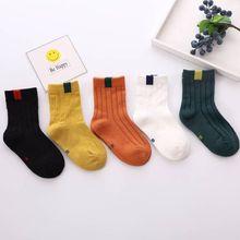 5Pairs Childrens Cotton Socks Student Floor Anti-skid Multi-color Sock Autumn Winter Spring Baby Boys Girls