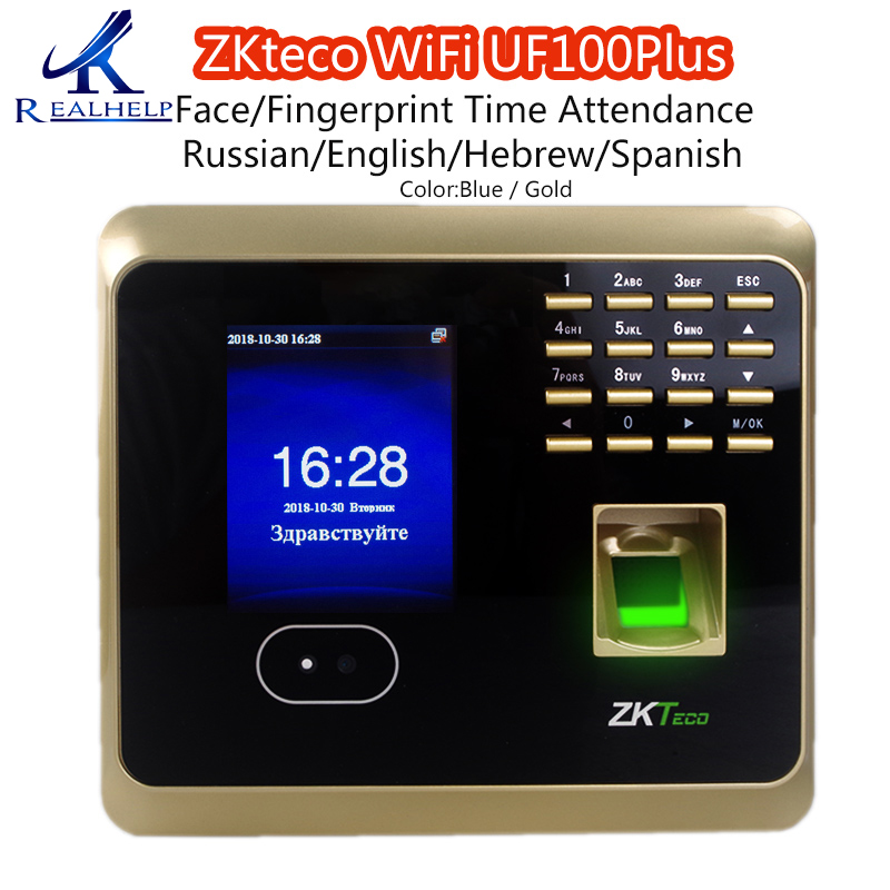ZKteco WiFi UF100Plus Face/Fingerprint Time Attendance Machine With Free ZKSoftware Electric Attendance Fingerprint Scanner