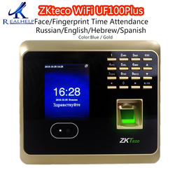 ZKteco WiFi UF100Plus maszyna do twarzy/linie papilarne czas obecności z bezpłatnym zktsoftware elektryczny skaner odcisków palców Elektroniczna rejestracja obecności    -