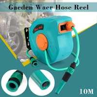 10M Auto Rewind Garden Water Hose Reel Retractable Reel Hose Storage Spray Tool Universal Car Washer Flexible Garden Air Hose