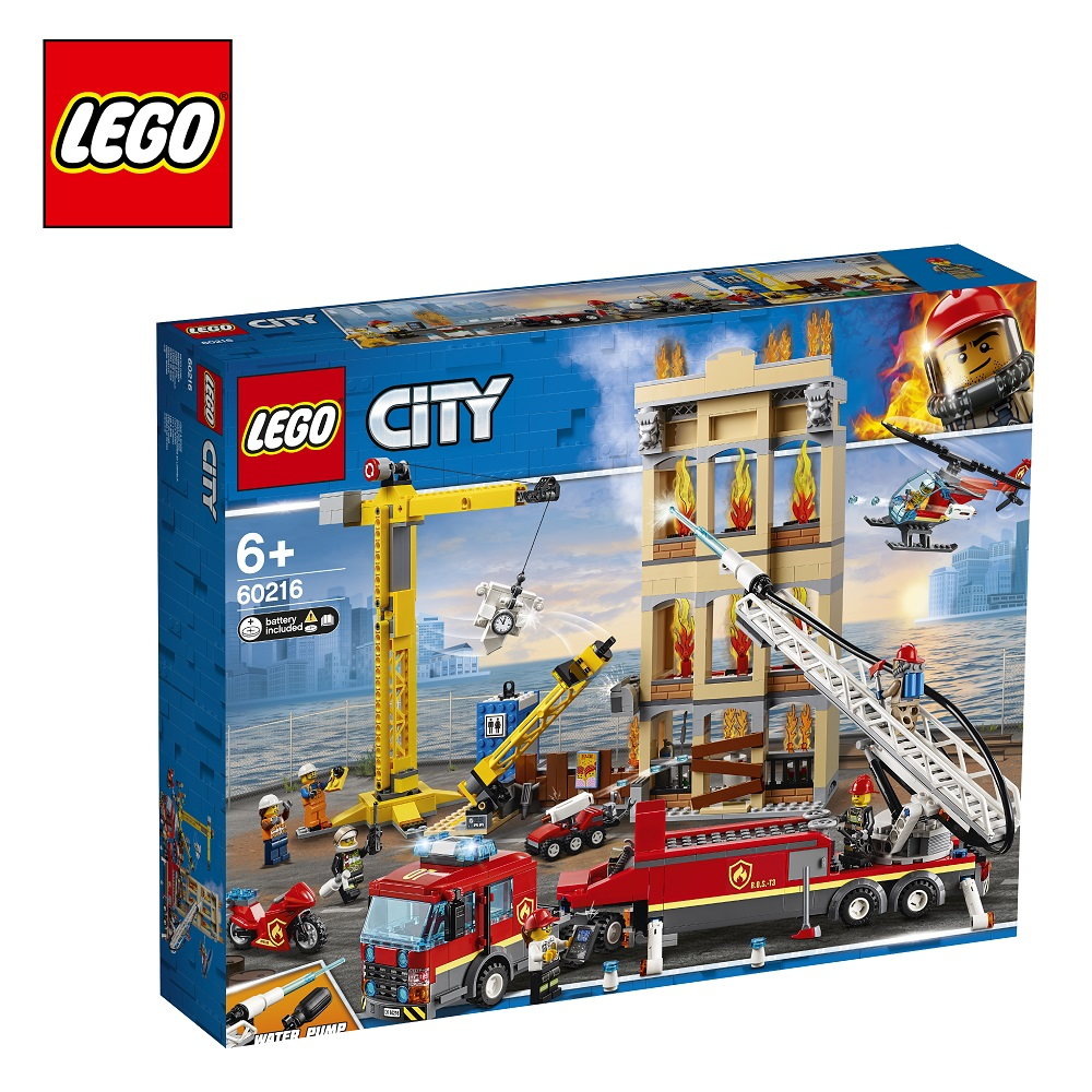 Blocks LEGO 60216 City play designer building block set  toys for boys girls game Designers Construction blocks lego 70669 ninjago play designer building block set toys for boys girls game designers construction