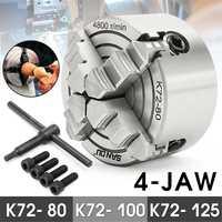 4 Jaw Lathe Chuck 80mm/100mm/125mm K72 80/K72 100/K72 125 Independent 1pcs Safety Chuck Key 3pcs Mounting Bolt