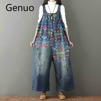 New Retro Printed Holes Ripped Jumpsuit Plus Size Women High Quality Wide Legs Overalls Denim Rompers Back Belt Pants plus size plain loose wide legs jumpsuit