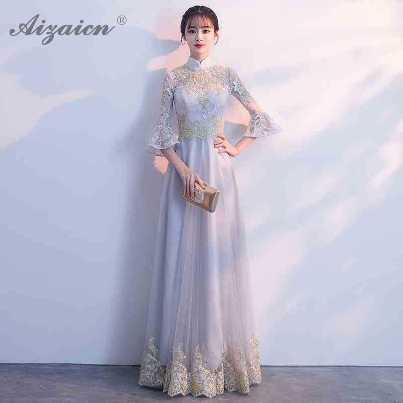 Gray Bride Lace Long Cheongsam Dress Chinese Traditional