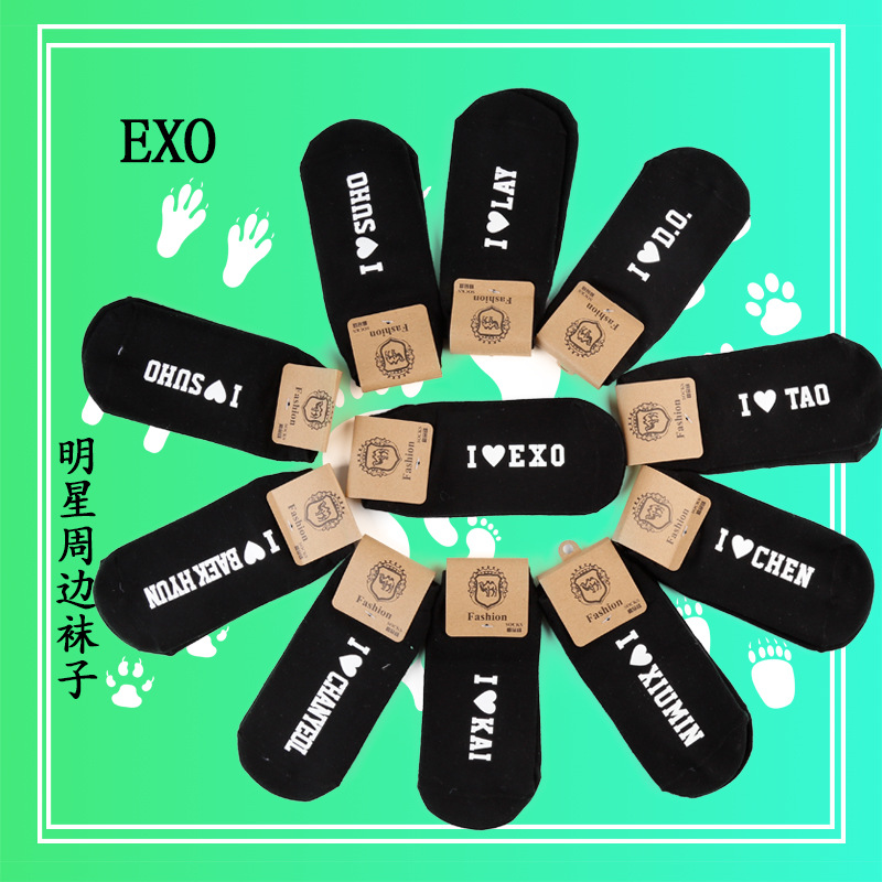 Efficient mykpop exo Black Cotton Socks For Unisex Sehun Suga Baekhyun Chanyeol Suho Kpop Fans Collection Sa18072302 Colours Are Striking